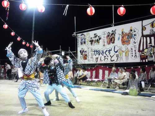 歌舞伎崩し