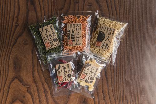 てんぽ印の干し野菜