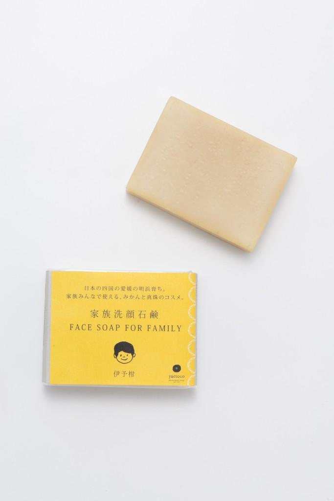 家族洗顔石鹸(3)
